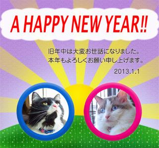taiga&ange_130101-2