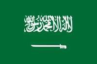 サウジアラビア 国旗