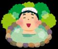 onsen_man[1]
