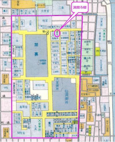 清閑寺邸の公家町の位置