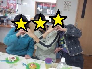 20121203191245ab6.jpg
