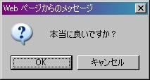 WS000323.jpg