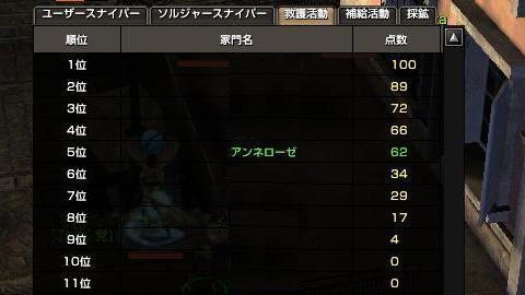 capture_00007.jpg