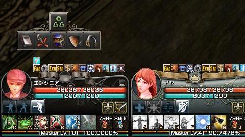 capture_00112_20121216200204.jpg