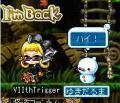 VIIthTrigger