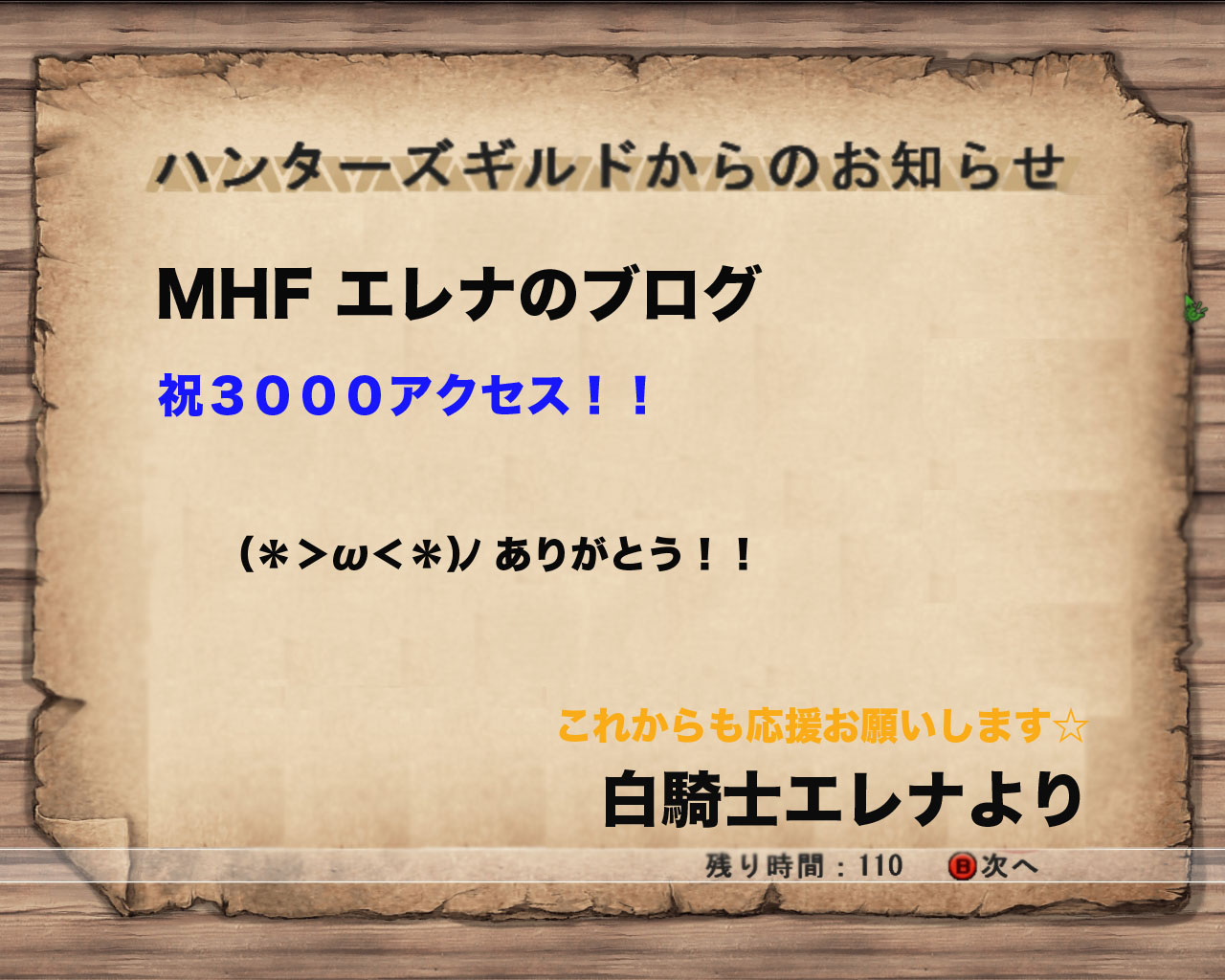 2012120618514665d.jpg