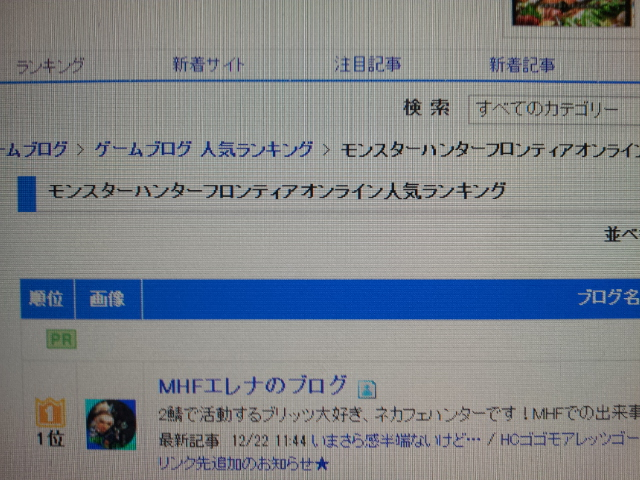 20121222_125043.jpg