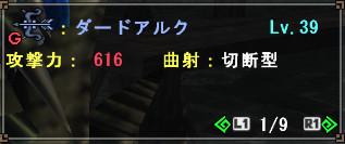 2014010211163632e.jpg