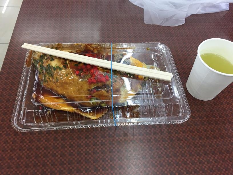mikkabi_tu8.jpg