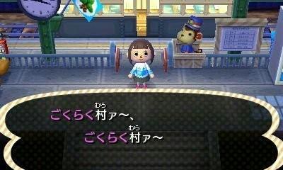 fc2blog_20121119122536136.jpg