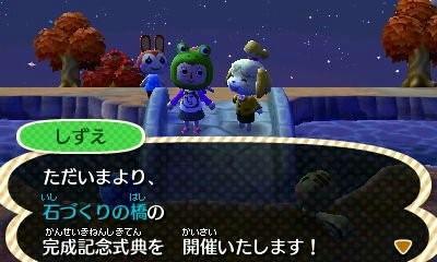 fc2blog_20121126222921dab.jpg