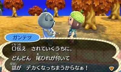 fc2blog_201211281616123d4.jpg