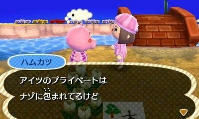 fc2blog_20121202095037e8c.jpg