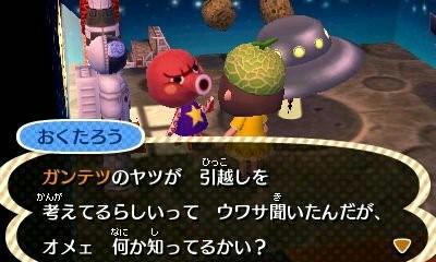 fc2blog_20121203174224132.jpg