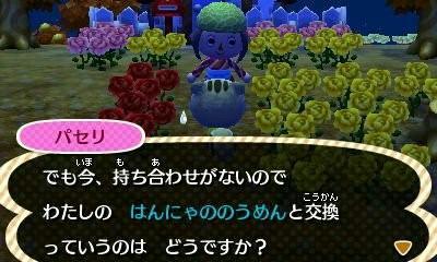 fc2blog_20121203180011f35.jpg