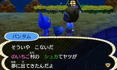 fc2blog_201212061856194a0.jpg