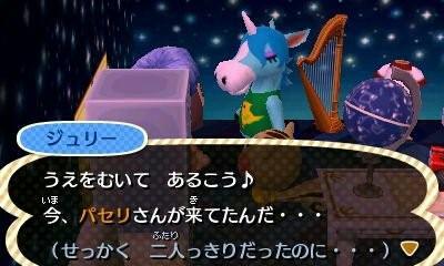 fc2blog_20121209204555efc.jpg