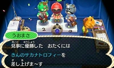 fc2blog_20121209210344d6e.jpg