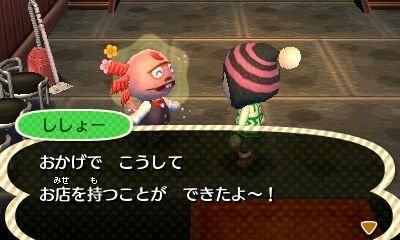 fc2blog_201212121408414ea.jpg