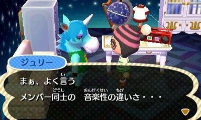 fc2blog_20121212141320240.jpg