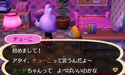 fc2blog_201212142133364e6.jpg