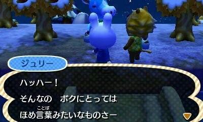 fc2blog_20121214220034a28.jpg