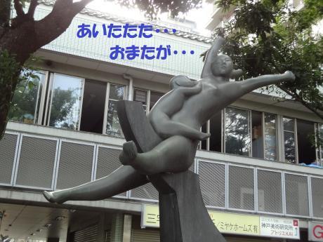 縺・◆縺櫂SC01927_convert_20120910171720