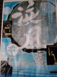 moblog_a6d36ac5.jpg