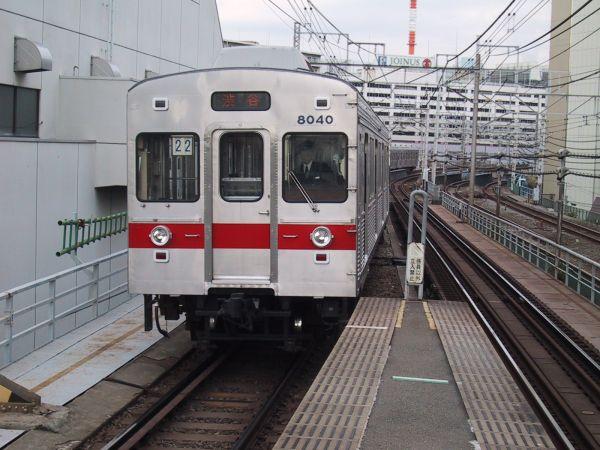 20040112b.jpg