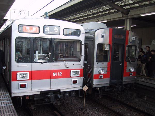 20040112c.jpg