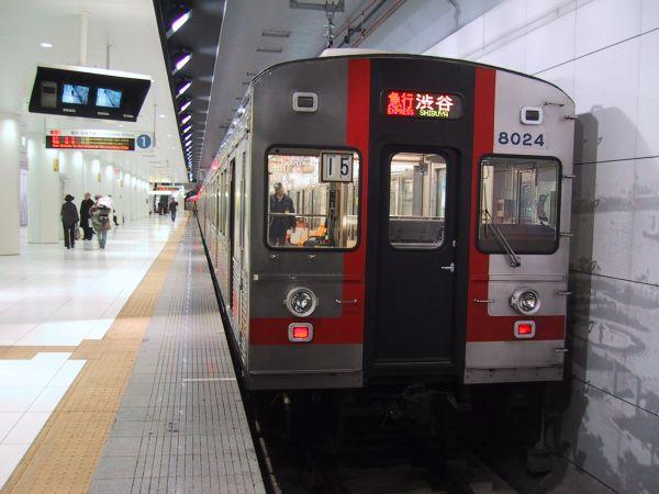 20050209.jpg