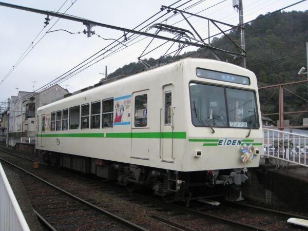 20130402a.jpg