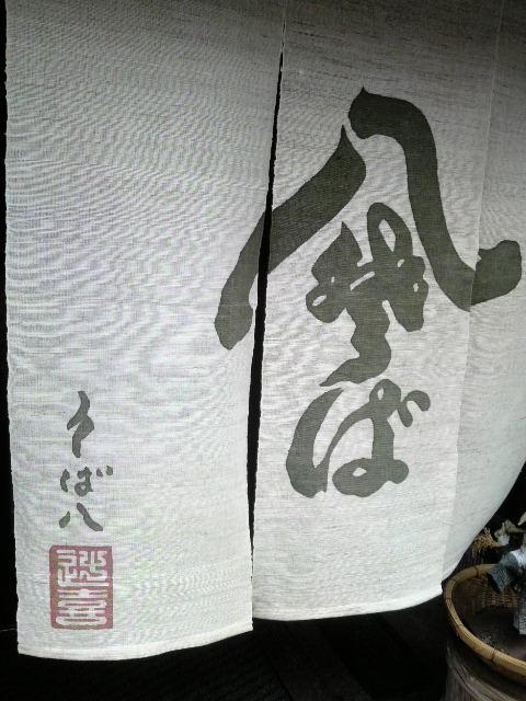 moblog_2aff1b02.jpg