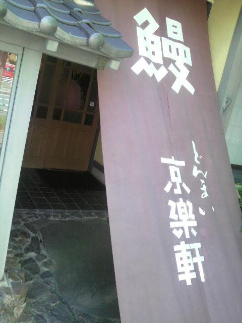 moblog_69e8e1fa.jpg