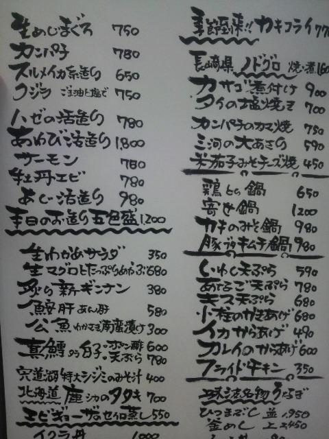 moblog_b462c8a6.jpg