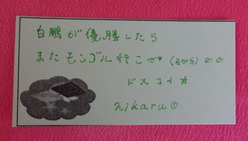 card5_convert_20141018204554.jpg