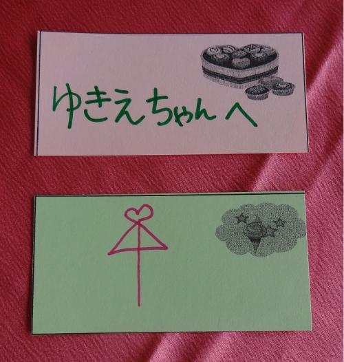 card7_convert_20141018204748.jpg