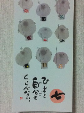 yuuseki.jpg