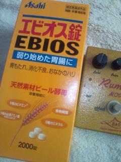 エビオス錠2000粒の箱