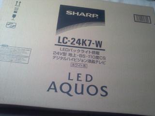 LEDアクオスLC-24K7が家に届いた