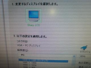 VGAでフルハイビジョン1920×1080