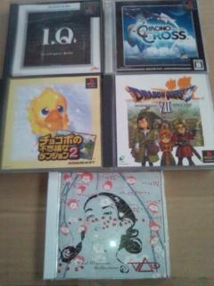激安中古ゲームソフトと中古CD