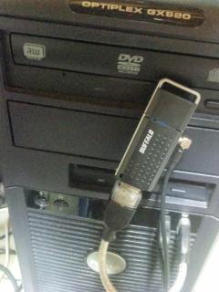 パソコンのバッファローの地デジチューナー