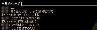 20130122020454482.jpg