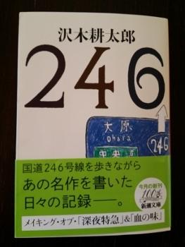 20141116090012da6.jpg