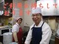 中華料理栄楽飯店(葛飾区亀有)