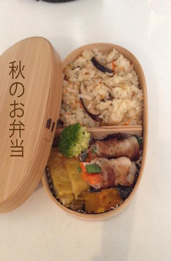 __-(4) 秋のお弁当