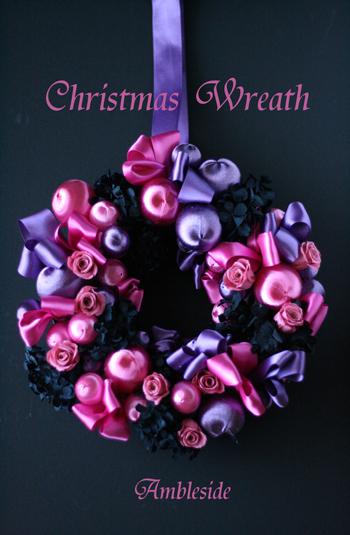 IMG_1607-クリスマスリース