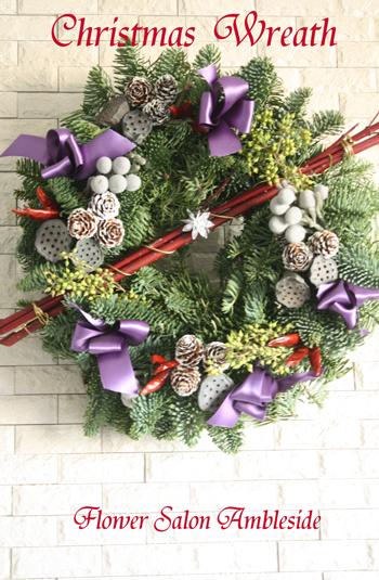IMG_1915-Christmas Wreath