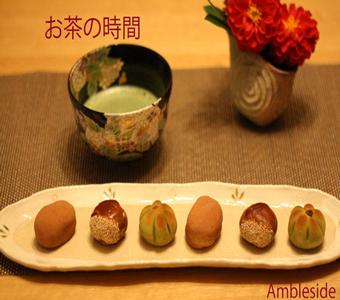 IMG_2076 お茶3